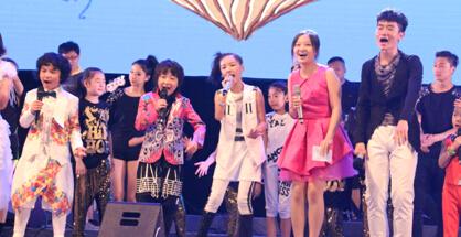 2015中国十大童星演唱会唱响长城森林音乐节图片