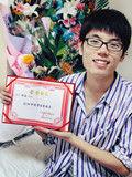 """郭俊获得""""市优秀团员""""称号"""