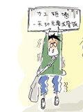 大连华南中学食堂爆炸