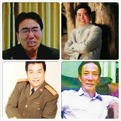 四大名爹 李刚 王军 卢俊卿 李双江