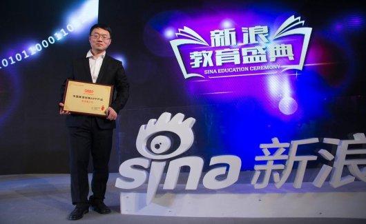 2015中国教育创新APP产品英语魔方秀:影视