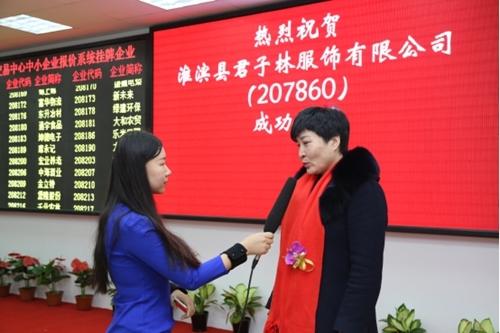 淮滨县人民政府副县长李建光与君子林执行董事兼总经理孟君共同敲锣图片