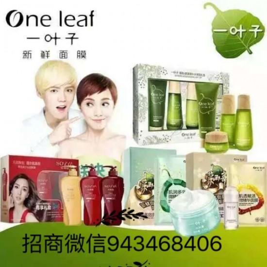 韩束的产品在市场上的用户评价也是很高的,这次一叶子的护肤品上市