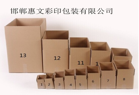 纸箱做笔筒的步骤