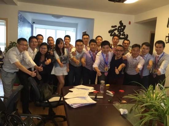 布局海外房产 上海江正地产