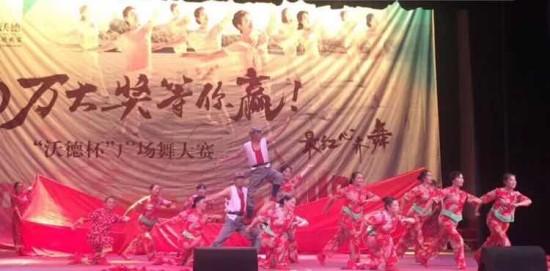 """彩云之美——2017交通银行""""沃德杯""""广场舞大赛云南赛况"""