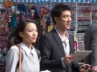 王力宏娶女博士