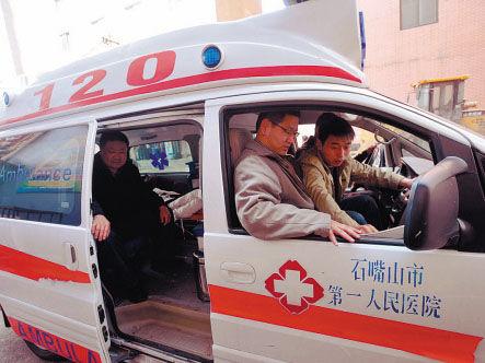 宁夏救护车惊显沈阳