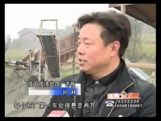 乡委书记骂企业主