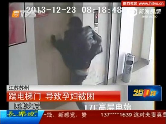 醉汉踹坏电梯门