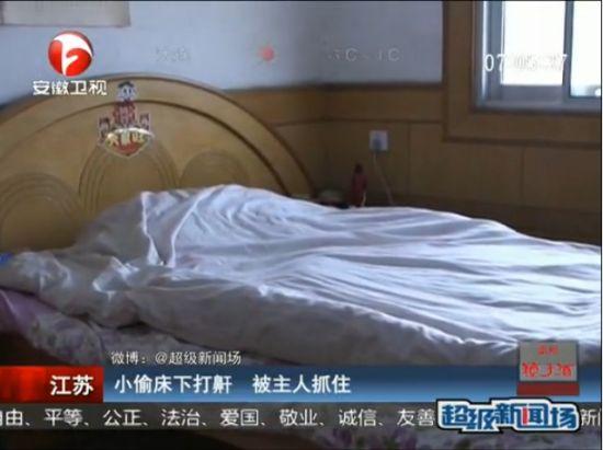 小偷床下打呼被抓