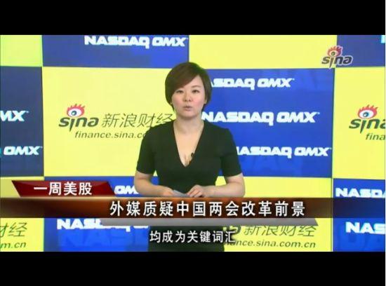 外媒质疑中国两会改革前景
