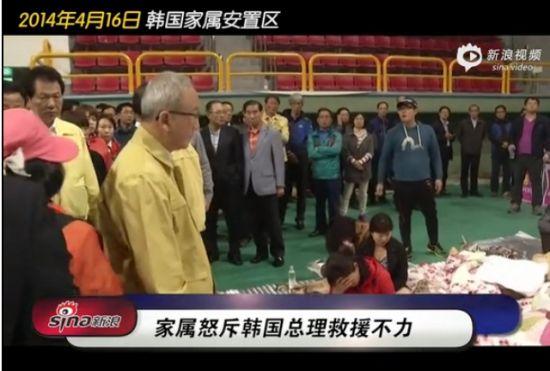 家属怒斥韩国总理救援不力