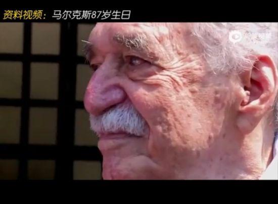 一代巨匠马尔克斯去世 享年87岁