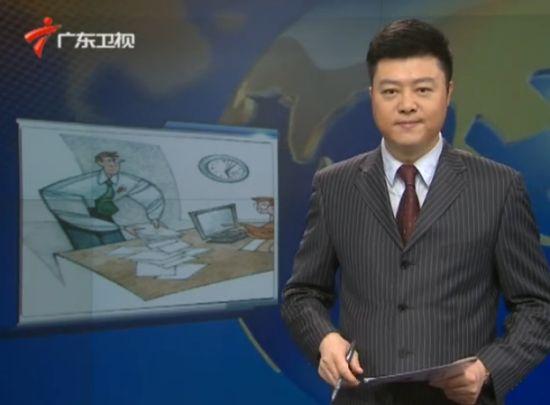 茂名系列腐败案涉及218名县处级干部