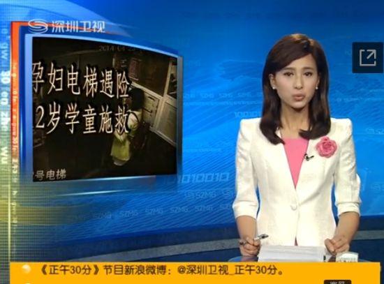 监拍孕妇困电梯被急哭 12岁男孩冷静相救