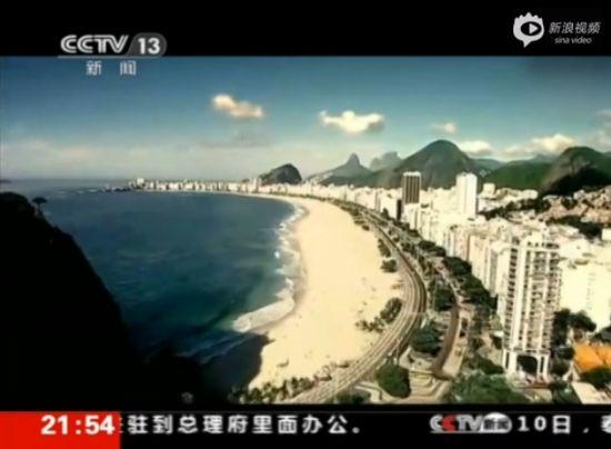 央视采访巴西毒贩记者受访揭秘幕后故事