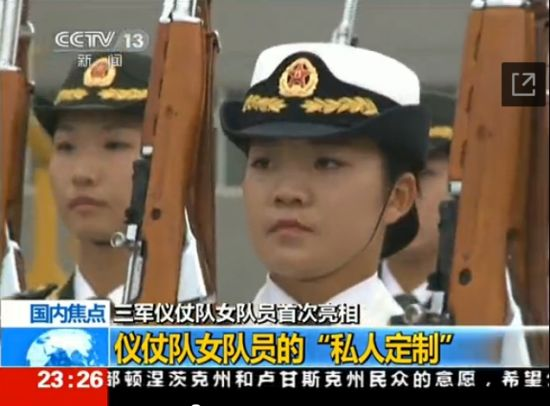三军仪仗队女队员