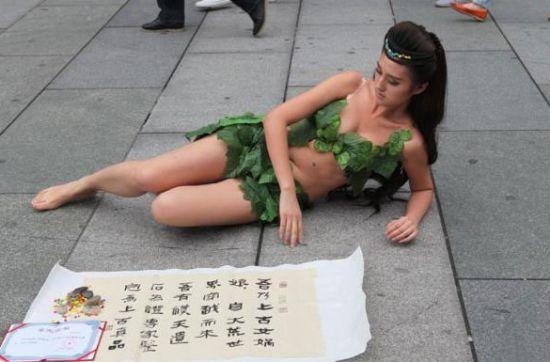 """""""女娲娘娘""""惊现街头 美女全裸树叶裹身"""