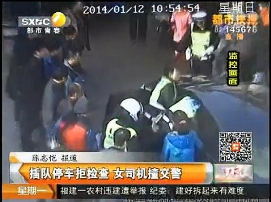 实拍女司机违章拒查撞交警 其母装病拍胸