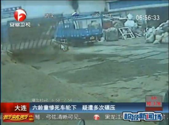 监拍6岁女童被货车撞倒疑遭多系碾压致死