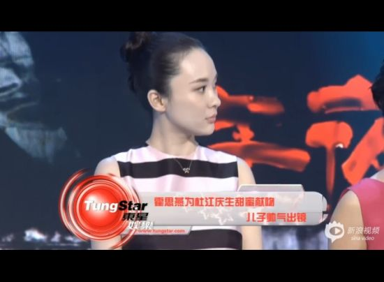 霍思燕为杜江庆生甜蜜献吻 儿子帅气