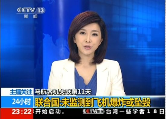 联合国称未检测到飞机爆炸或坠毁