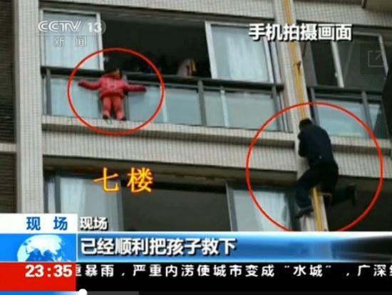 女童悬7楼窗外 勇敢保安爬管道救援